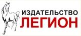 Сведения о доступе к информационным системам и информационно-телекоммуникационным сетям