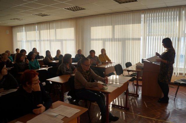 Закон о проведении семинаров