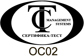 ct ms iso std