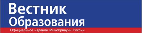 logo vesnik